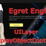 【Egret Engine】eui.UILayer と egret.DisplayObjectContainer の使い分け