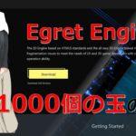 【EgretEngine】p2.js 物理エンジンを使用して1000個の玉を描画する方法